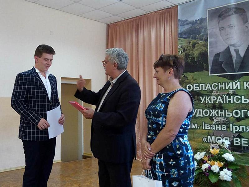 Irlyavskyi_2