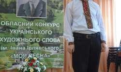 Irlyavskyi_4