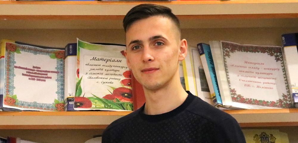 Сичкун Володимир Федорович
