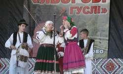 Відкритий фестиваль-конкурс традиційного мистецтва «ЯВОРОВІ ГУСЛІ»