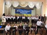 Ужгородські колективи пройшли переатестацію