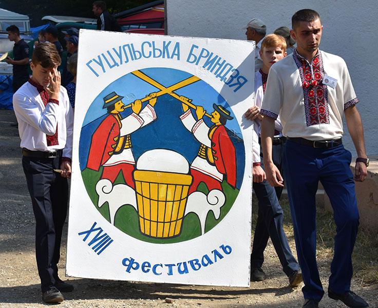 Фестиваль-ярмарок «Гуцульська бриндзя»