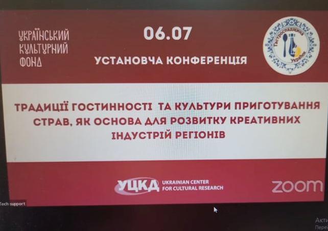 Технологію виготовлення гуцульської бринзі на Закарпатті представили на конференції