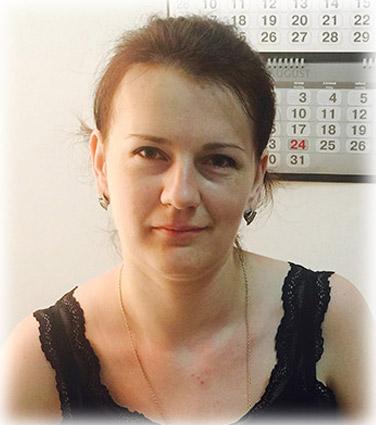 Оксана Іванівна Герасимович