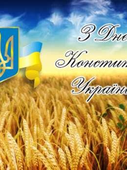 Відеоролик до Дня Конституції України
