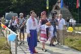 Дні українсько-польського добросусідства пройшли на Великоберезнянщині