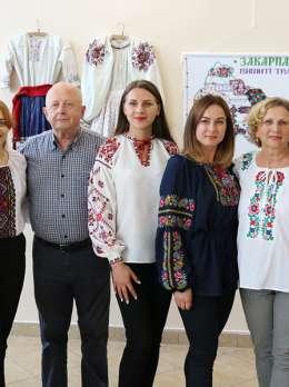 Виставка «Дивоцвіт Закарпаття» до 30-річчя Незалежності України