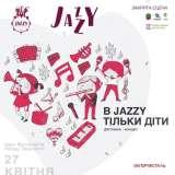 Запрошуємо на відкритий всеукраїнський фестиваль-конкурс «В JAZZY тільки діти»
