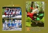 Культурно-мистецькі події краю представлені на сторінках «Культурологічних джерел»