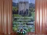 Конкурс імені Івана Ірлявського «Моя весна» відбудеться у травні