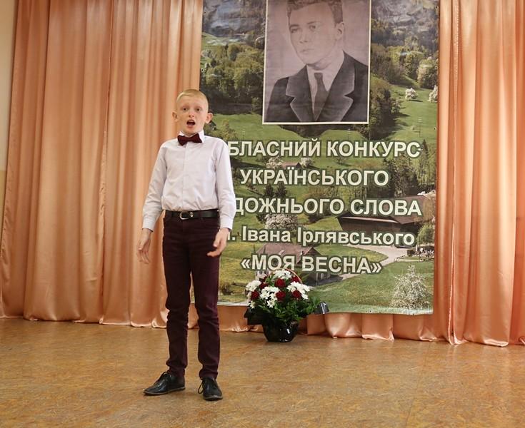 irlyavskyi_10