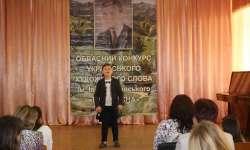 irlyavskyi_11