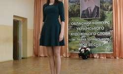 irlyavskyi_12