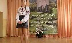 irlyavskyi_13