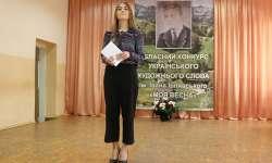 irlyavskyi_14