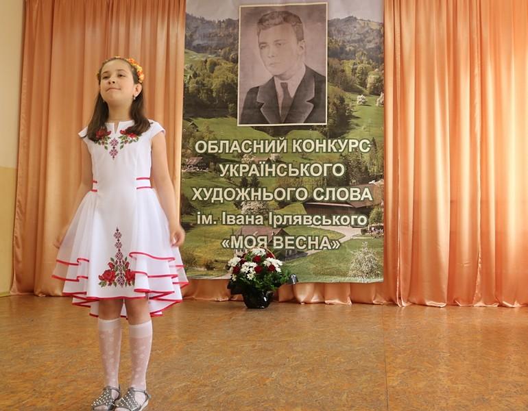 irlyavskyi_6