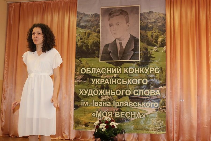 irlyavskyi_7