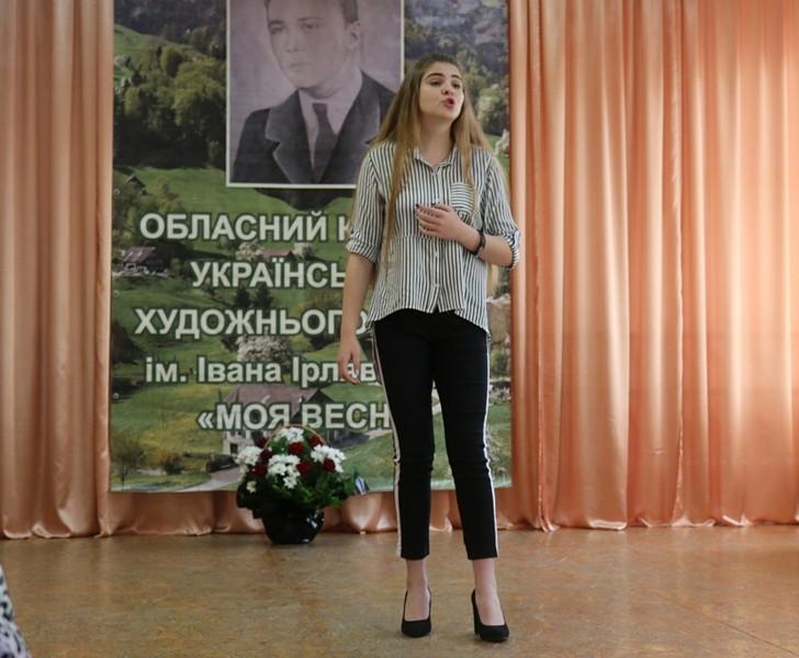 irlyavskyi_9