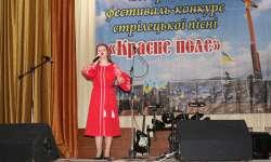 krasne_pole2019_20