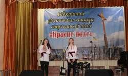 krasne_pole2019_25