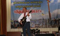 krasne_pole2019_27
