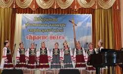 krasne_pole2019_28