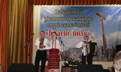 krasne_pole2019_30
