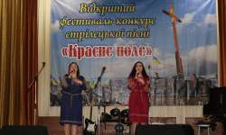 krasne_pole2019_31