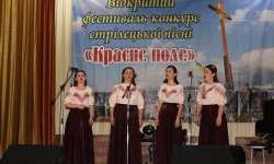 krasne_pole2019_33