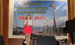 krasne_pole2019_34