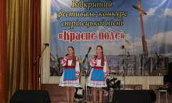 krasne_pole2019_39