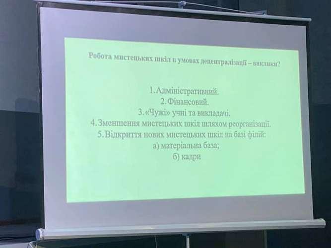 Мукачево приймало керівників мистецьких шкіл Закарпаття