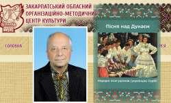Іван Хланта став переможцем обласної премії імені Дезидерія Задора!