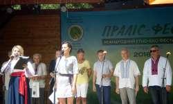 Етнографічно-екологічний «Праліс-фест»