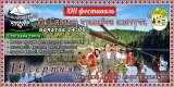 19 серпня 2018 року на Міжгірщині відбудеться ХІІІ обласний фольклорний фестиваль « На Сеневир трембіти кличуть»