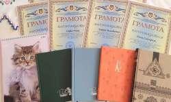 Підсумки «Поетична квітка України»