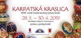 Закарпатська писанка у Словаччині