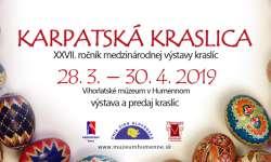 pysanka_2019