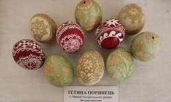 pysanky_kolekcija_36