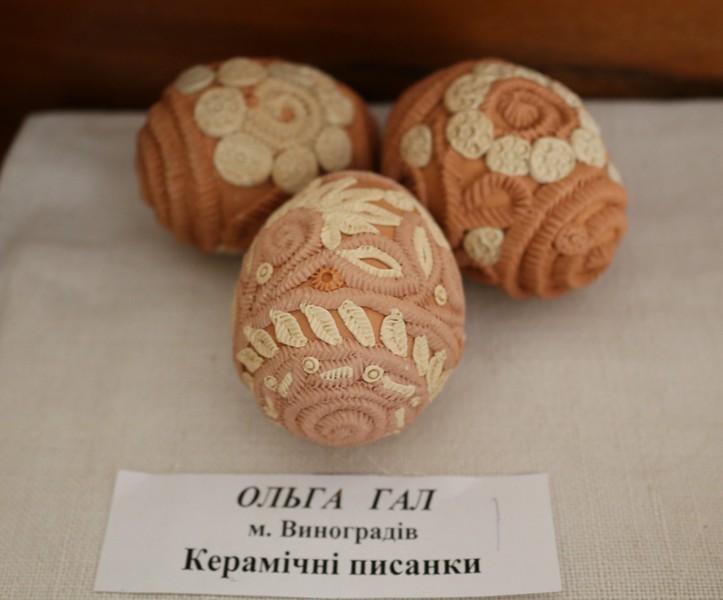 pysanky_kolekcija_41