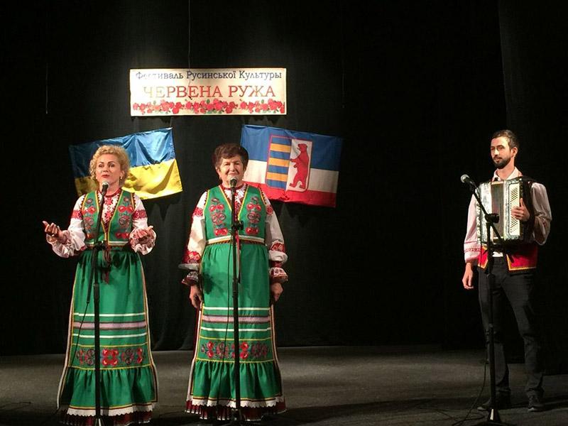 ruzha