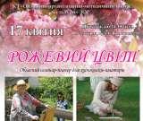 Традиційний обласний семінар-пленер відбудеться в Ужгороді