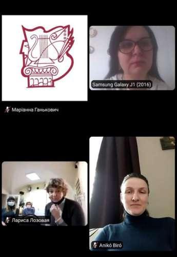 Відбувся черговий онлайн-семінар