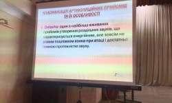 seminar_hust_9