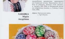 скарби – 0007