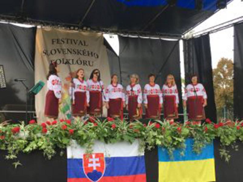 slovenska_ruzha_4