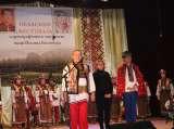 Гуцульщина приймала поціновувачів народної хореографії
