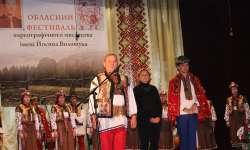 voloschuk_1
