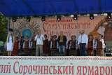 Розпочався прийом заявок на фестиваль «Ярмаринка»