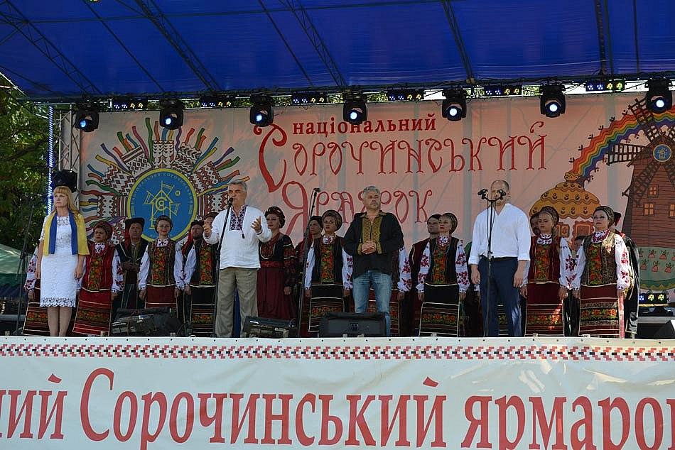 yarmarynka